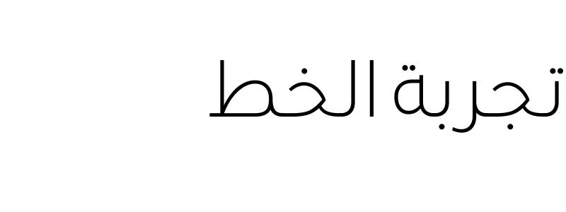 URW Geometric Arabic Extra Light