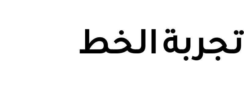 URW Geometric Arabic Bold