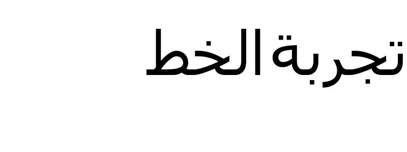 Trebuchet MS Italic