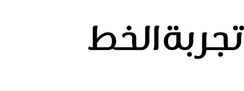 Sukar Bold
