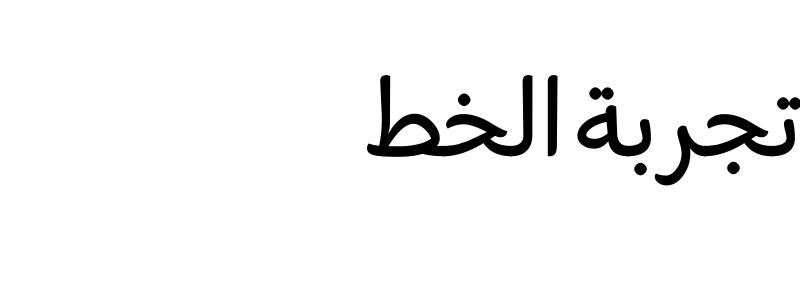 PalsamArabic Regular