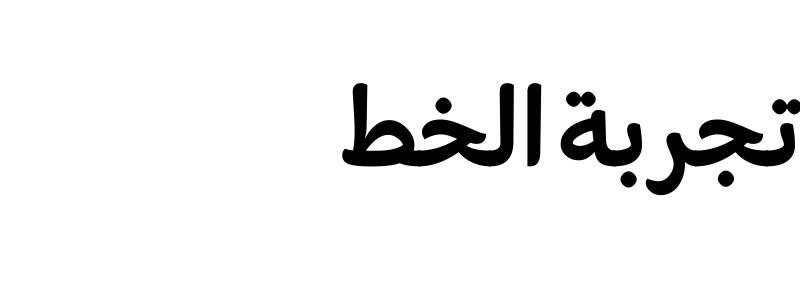 PalsamArabic Bold