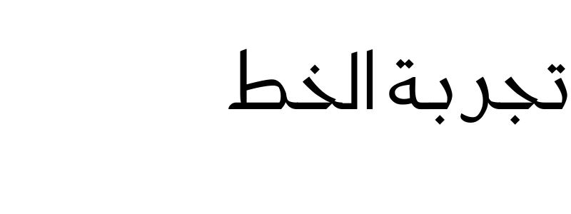 Koufiya