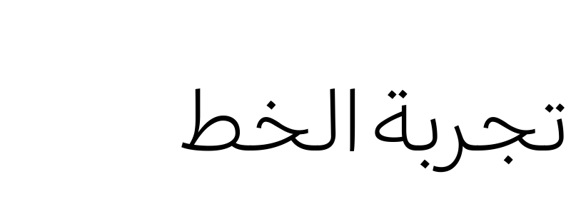 Kohinoor Arabic Light