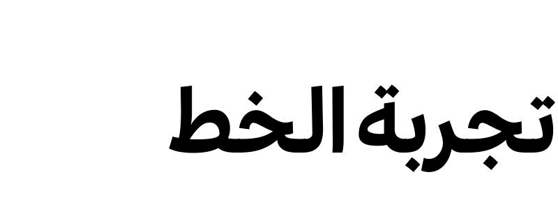 Kohinoor Arabic Bold