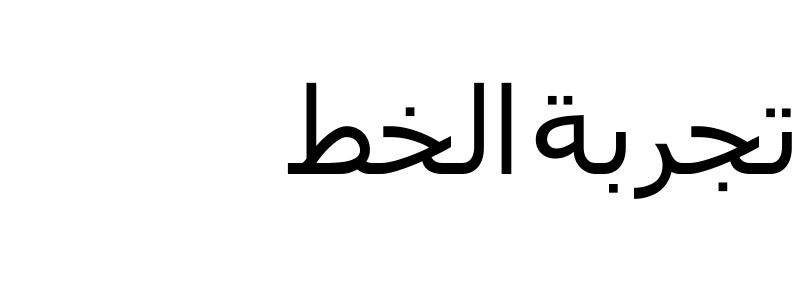 Hagrid Thin Italic