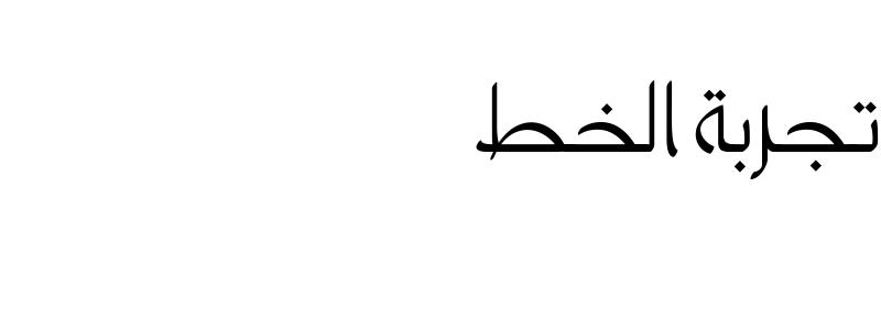 HSN Khalid Thin