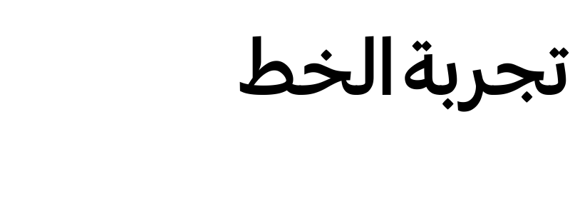Greta Arabic AR + LT SemiBold