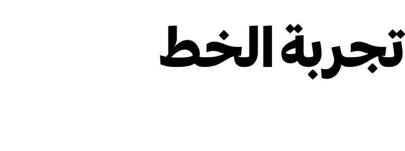 Greta Arabic AR + LT Heavy