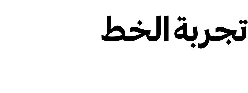 Greta Arabic AR + LT Bold