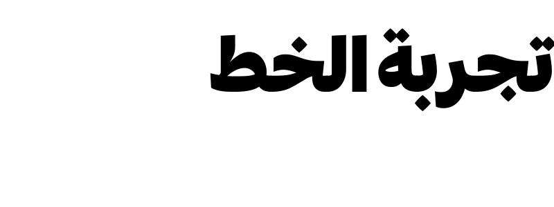 Greta Arabic AR + LT Black