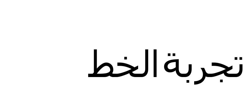 ACS  Koraan