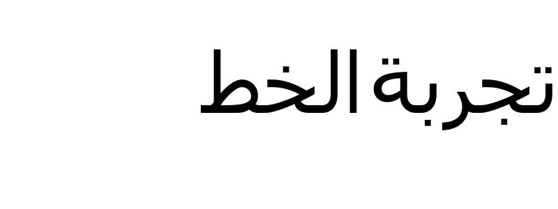 AL-Bsher Outline