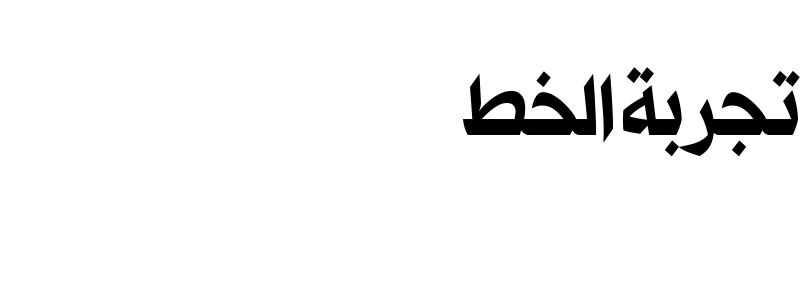 AlRaiMedia-Bold