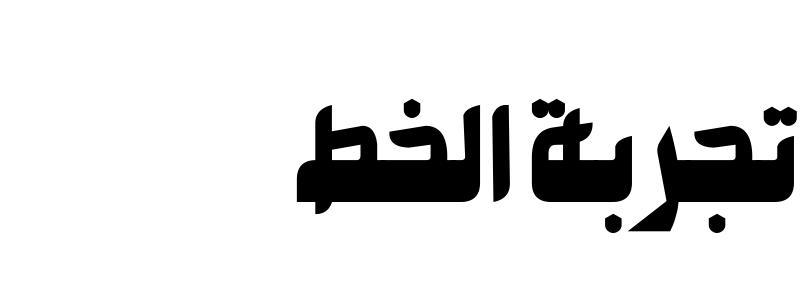 Alfarooq-Regular