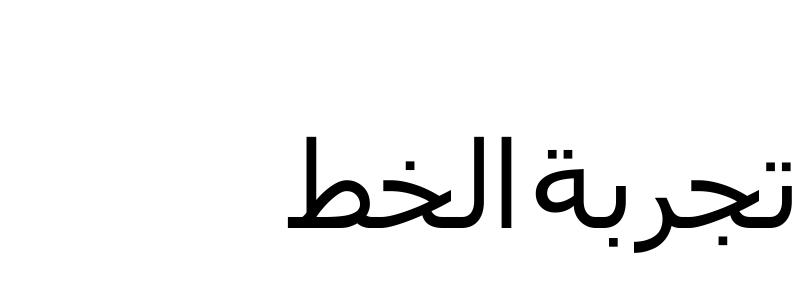 AraAlharbiSyria-Alqusair-Regular