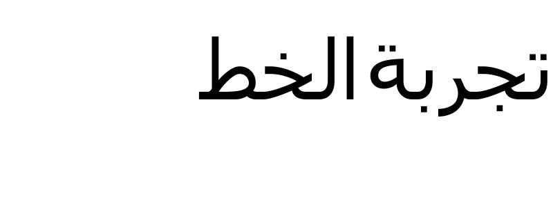Etlalah Regular
