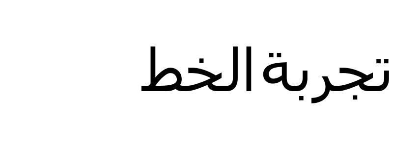 Emad-DianaeXtra-Regular