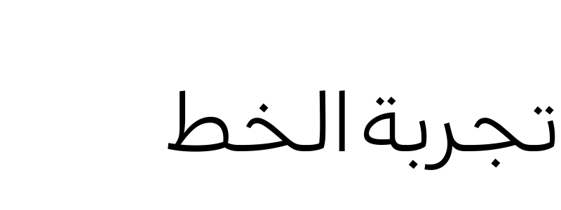 Diodrum Arabic