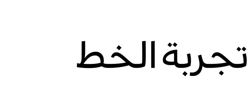 Diodrum Arabic Medium