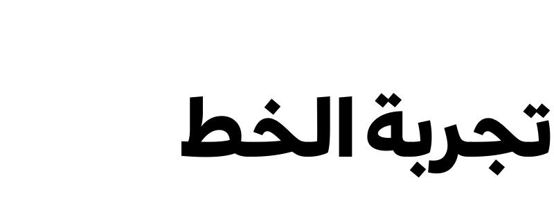 Diodrum Arabic Bold