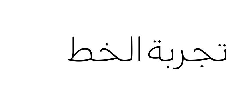 Diodrum Arabic Light