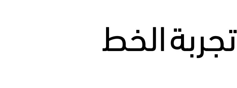 DIN Next Arabic Regular