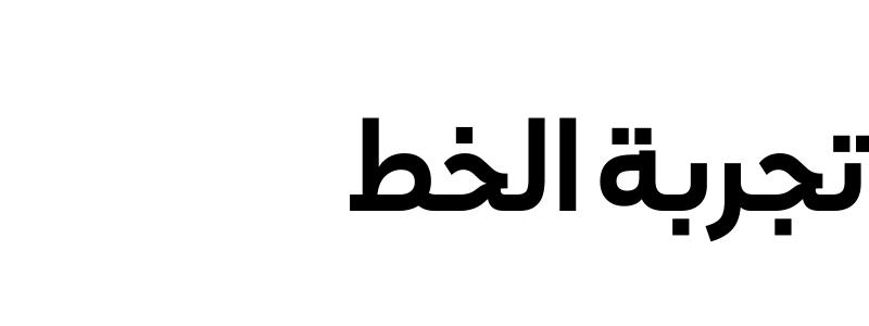DINArabic-Bold
