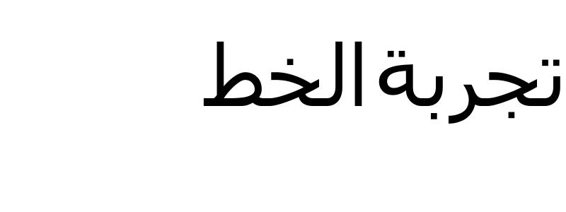 DINArabic-Medium