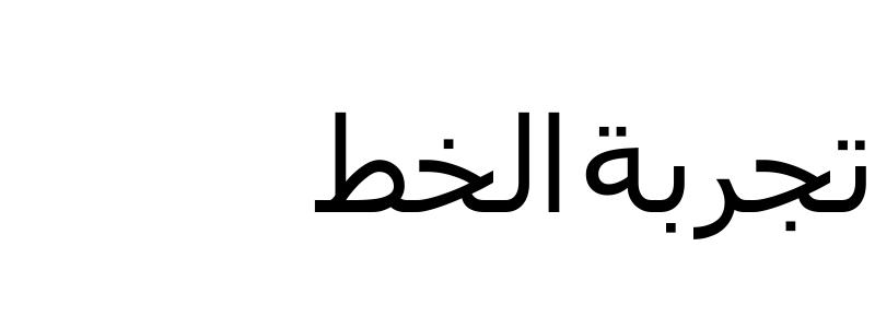 DecoType Professional Naskh Special Em Space