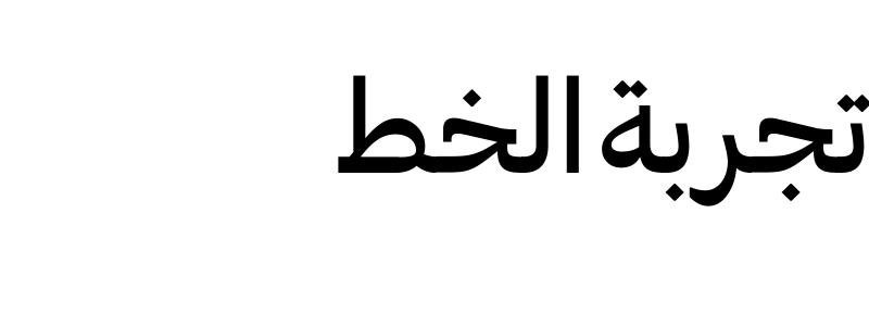 Brando Arabic SemiBold