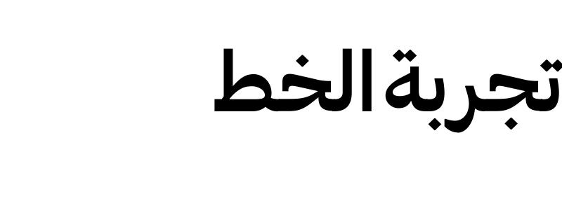 Brando Arabic Bold