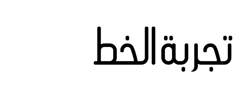 Ara Alharbi Alhanoof