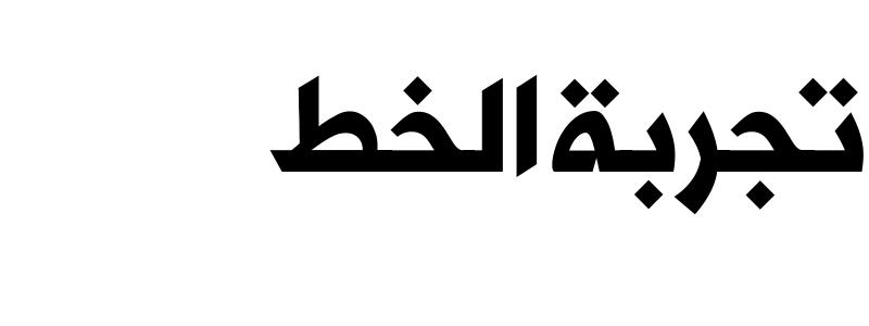 AlHurraTxtBold