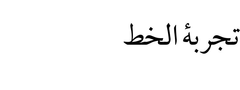 B Zar
