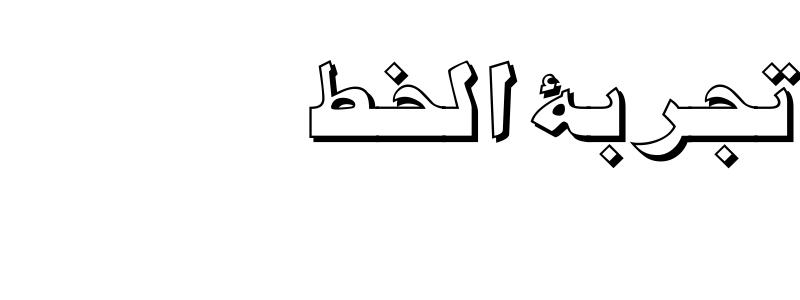 Farsi Majid Shadow