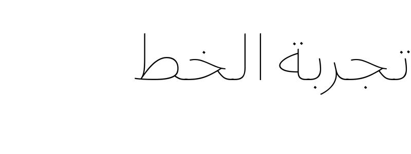 Fedra Arabic Display AR+LT Hairline